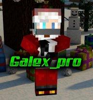 Galex_pro1